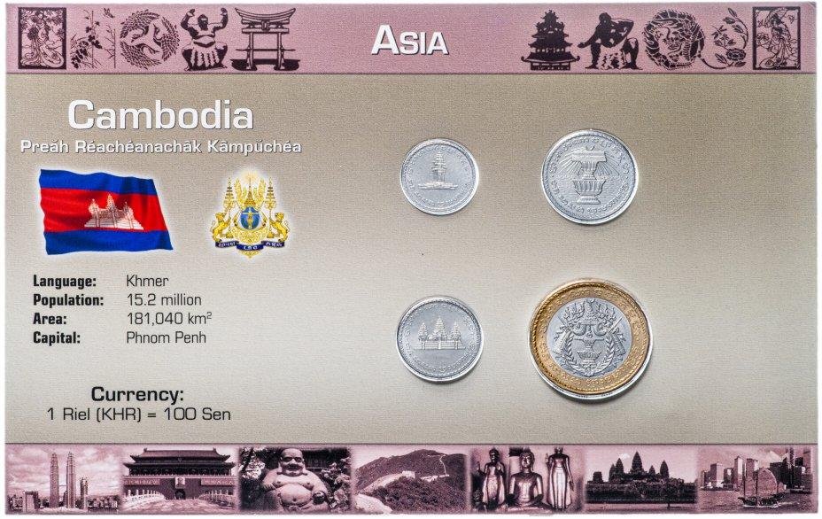 купить Камбоджа набор монет 1994 (4 монеты в буклете)