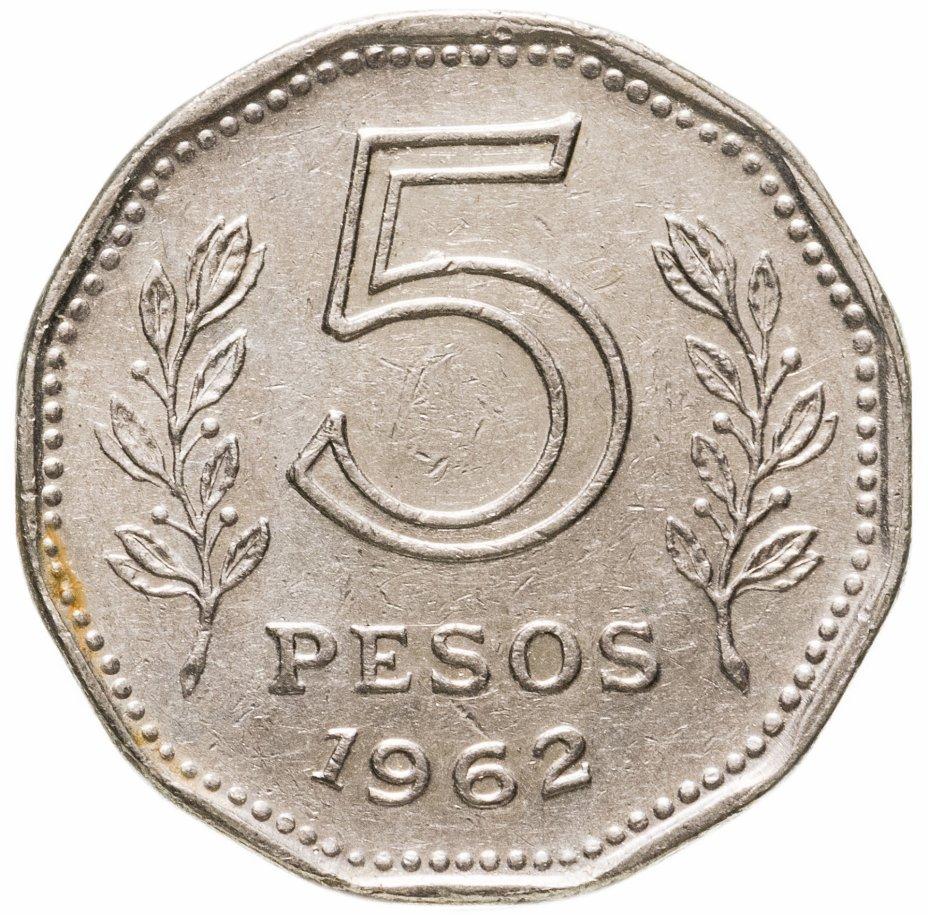 купить Аргентина 5 песо (pesos) 1961-1968, случайная дата