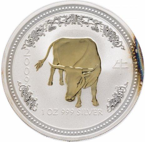 купить Австралия 1 доллар 2007 Год быка