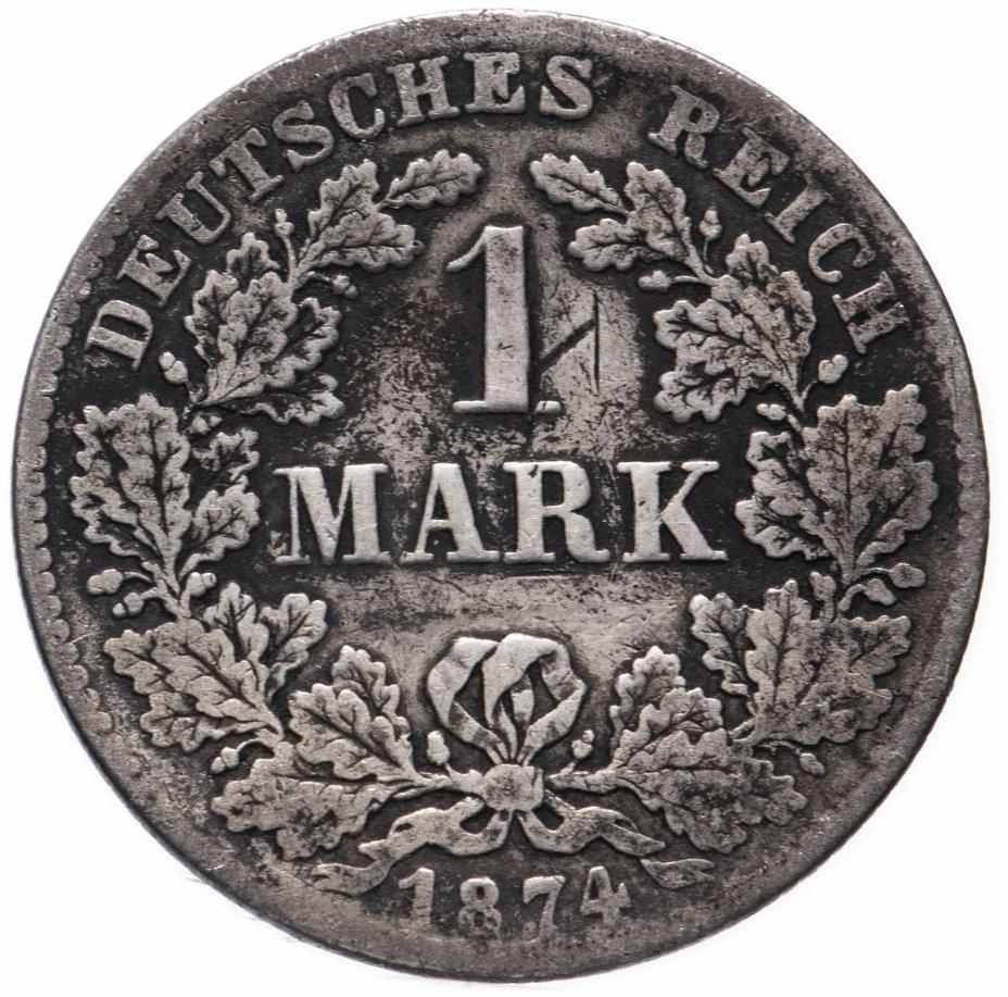 купить Германия (Германская Империя) 1марка (mark) 1874 G