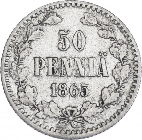 купить 50 пенни 1865 S