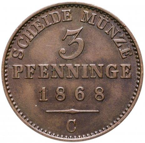"""купить Пруссия 3 пфеннига (pfenninge) 1868, отметка монетного двора: """"C"""" - Франкфурт-на-Майне"""