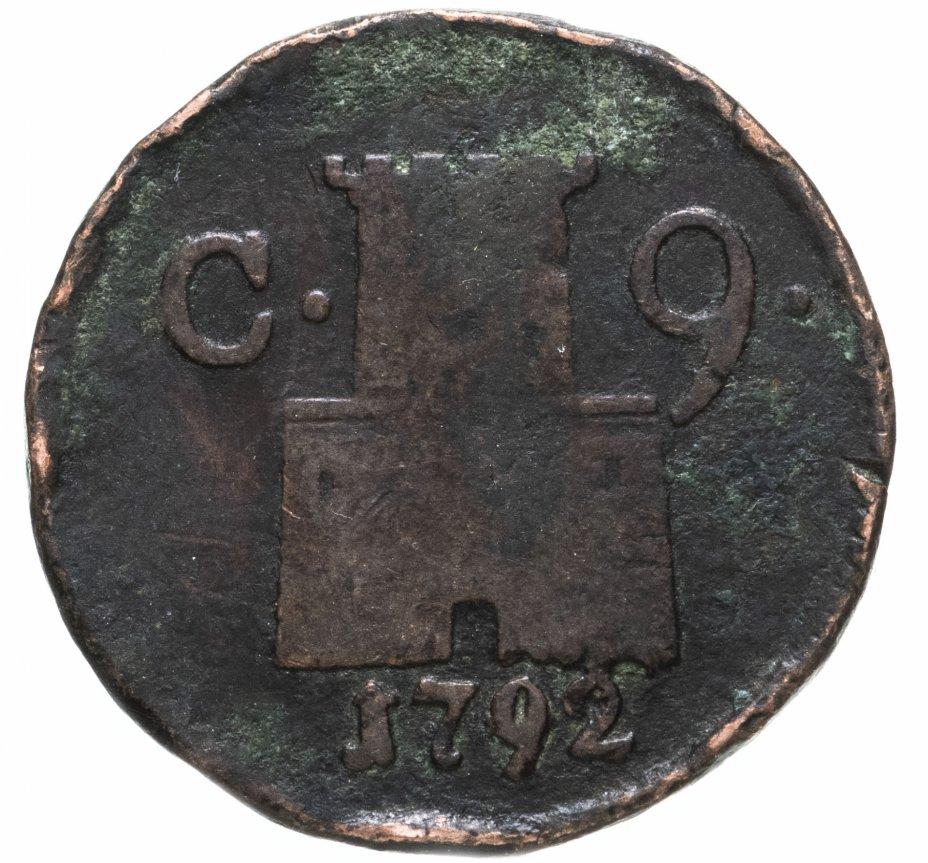 купить Неаполитанское королевство 9 кавалли (cavalli) 1792