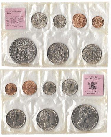 купить Новая Зеландия набор из 7 монет 1967 в запайке