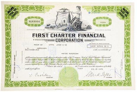купить Акция США FIRS CHARTER FINANCIAL CORPORATION  1979г.