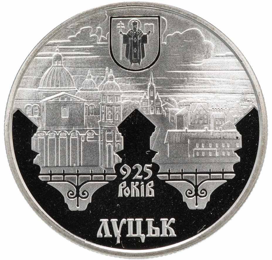 """купить Украина 5 гривен 2010 """"925 лет городу Луцк"""""""