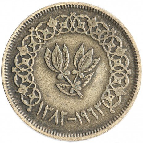купить Йемен 1 букша 1963