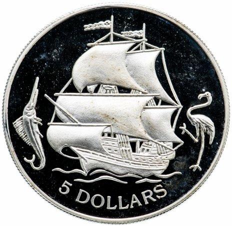 """купить Багамские острова 5 долларов 1993 """"Богатство Багамских островов"""""""
