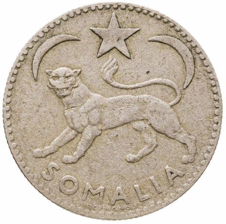 купить Сомали 1 сомало (somalo) 1950