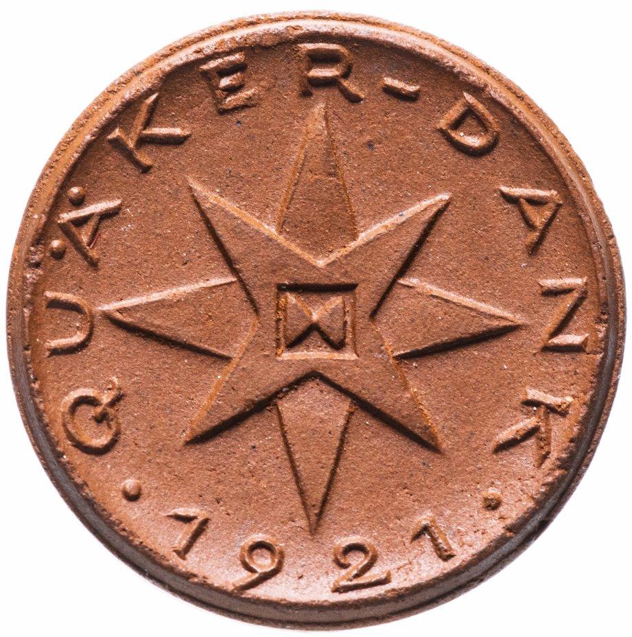 купить Нотгельд Германия (Гота) 50 пфеннигов 1921