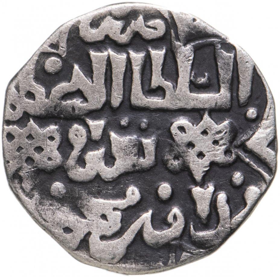 купить Узбек-Хан, Данг, чекан Сарая 739-741г.х.(С Калимой)