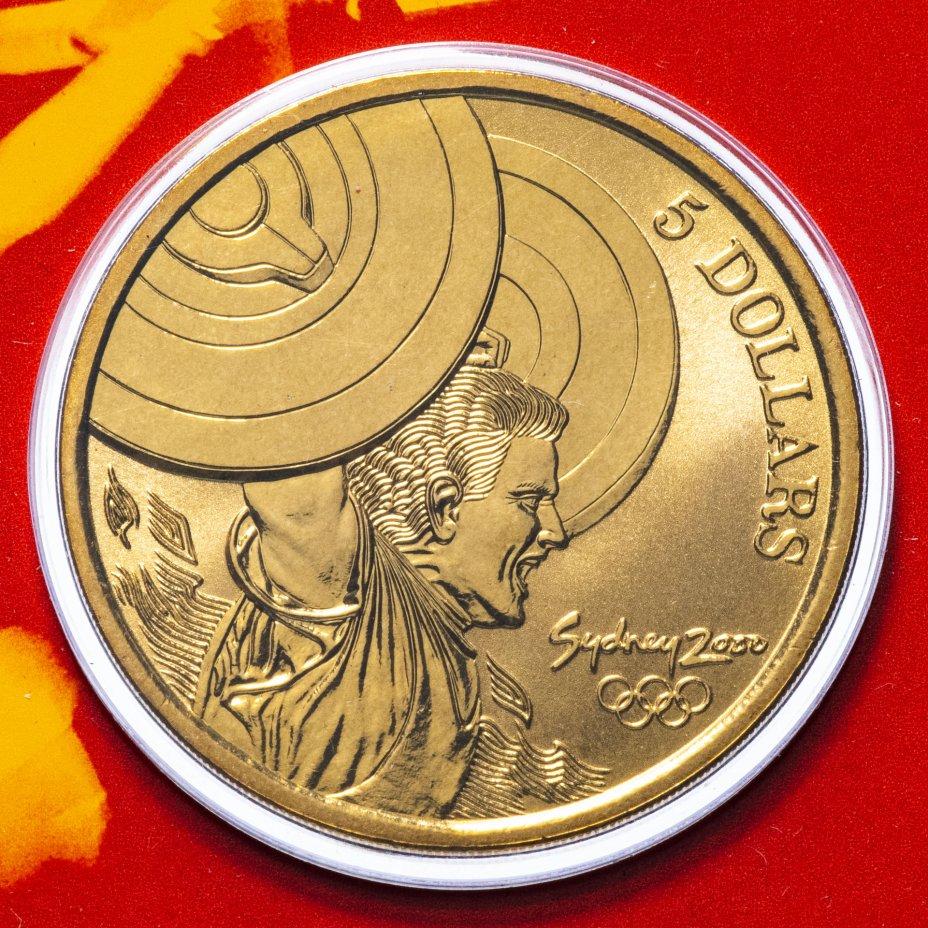 купить Австралия 5 долларов (dollars) 2000 Олимпийские игры в Сиднее - Тяжёлая атлетика
