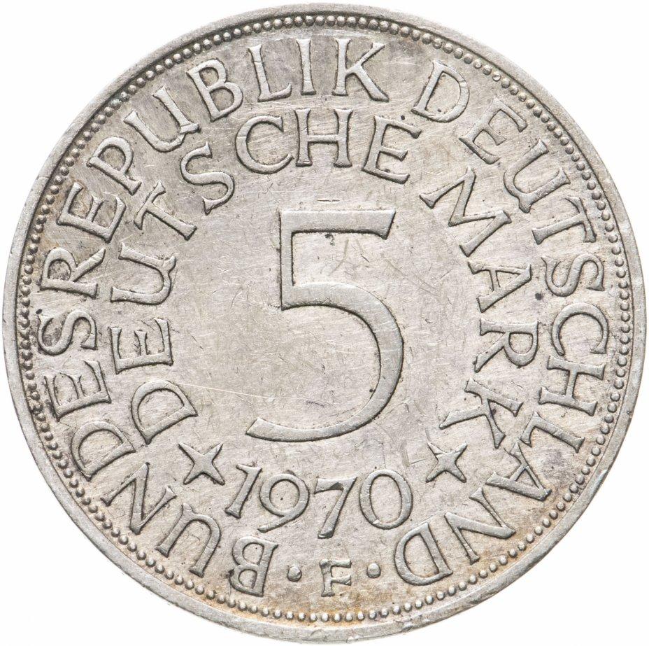 """купить Германия 5 марок, 1970 Отметка монетного двора: """"F"""" - Штутгарт"""