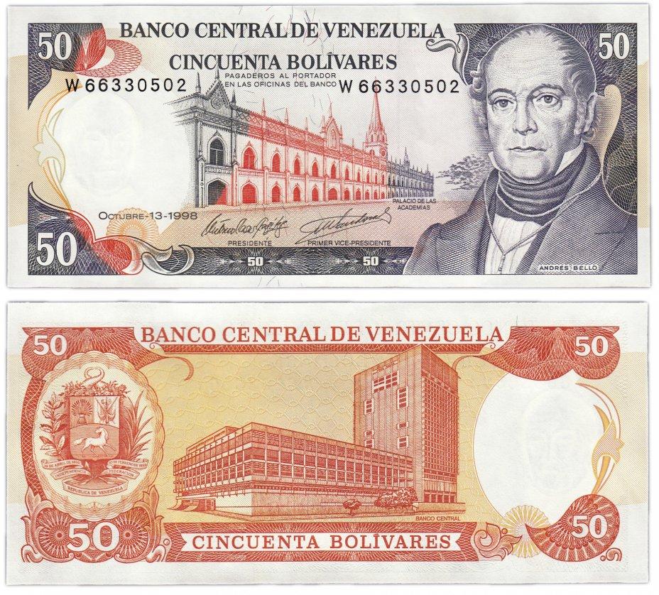 купить Венесуэла 50 боливар 1998 (Pick 65g)