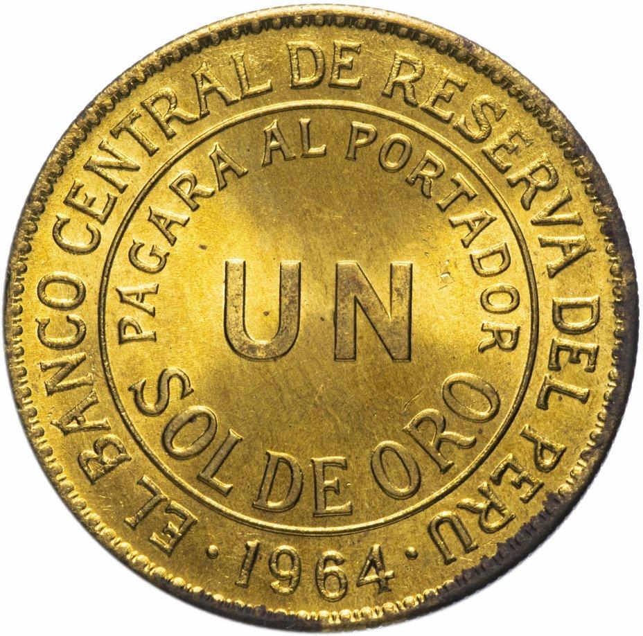 купить Перу 1 соль (sol) 1964