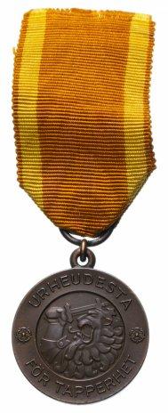 купить Финляндия медаль Свободы 2-го класса 1941