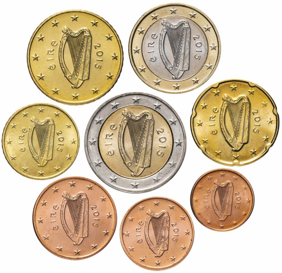 купить Ирландия полный годовой набор евро для обращения 2015 (8 штук, UNC)