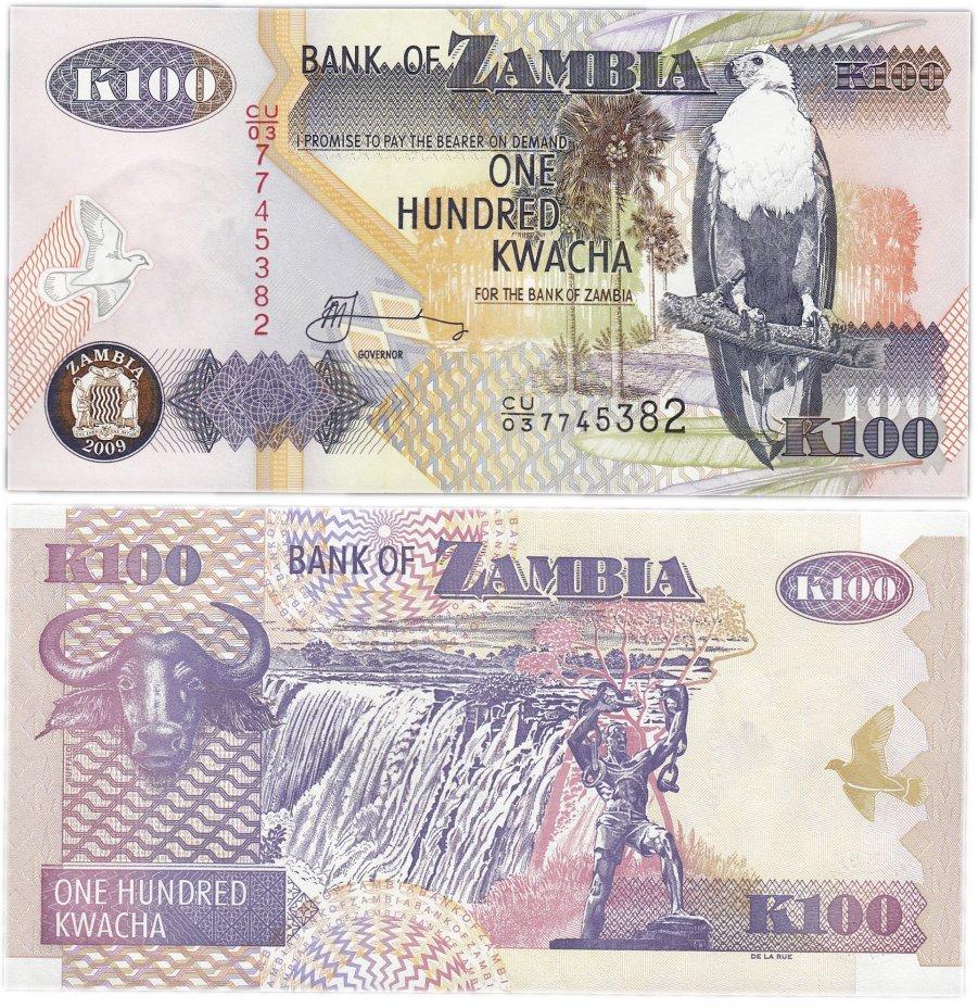 купить Замбия 100 квача 2009 (Pick 38)