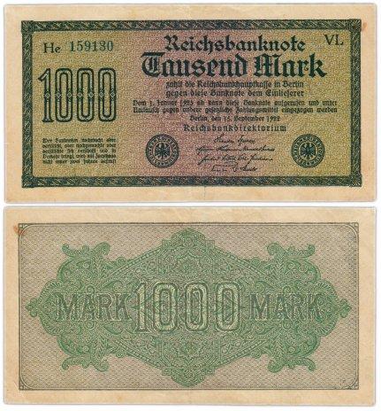 купить Германия 1000 марок 1922 (Pick 76) Зеленый нумератор