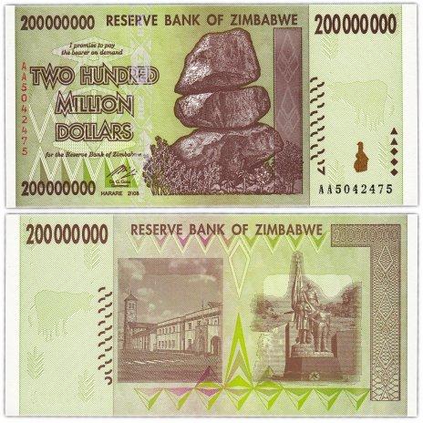 купить Зимбабве 200000000 (200 миллионов) долларов 2008 (Pick 81)