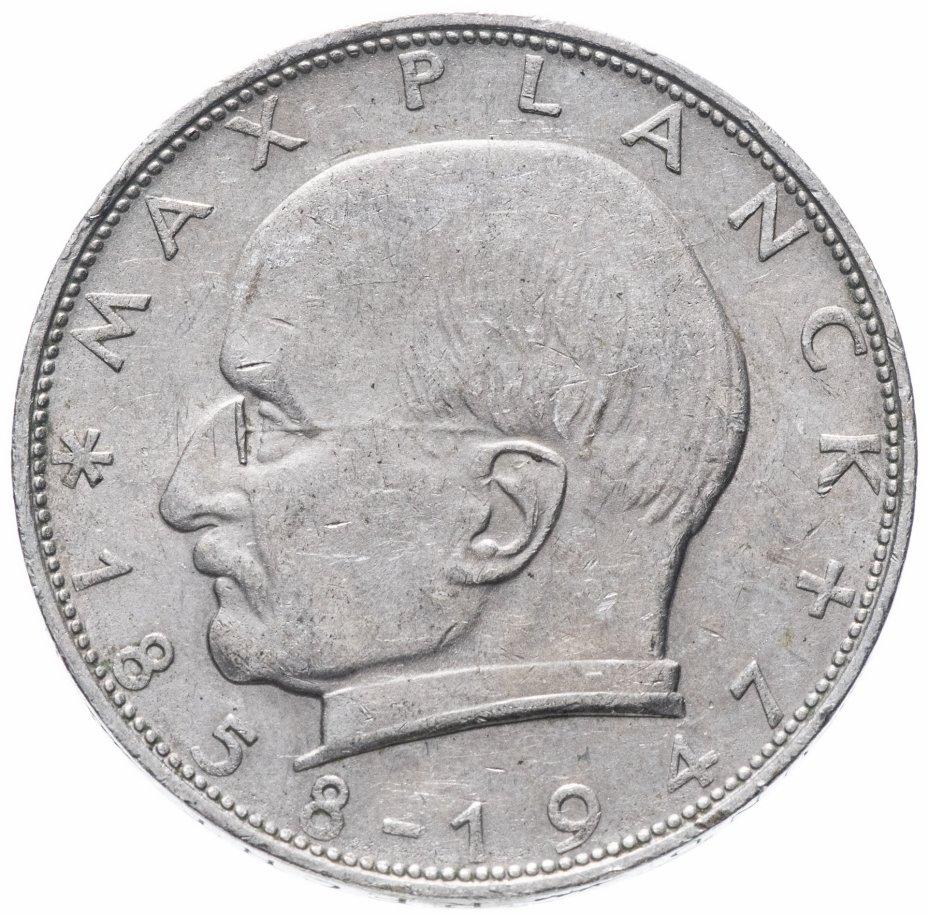 """купить Германия 2 марки 1971 D """"Макс Планк"""""""
