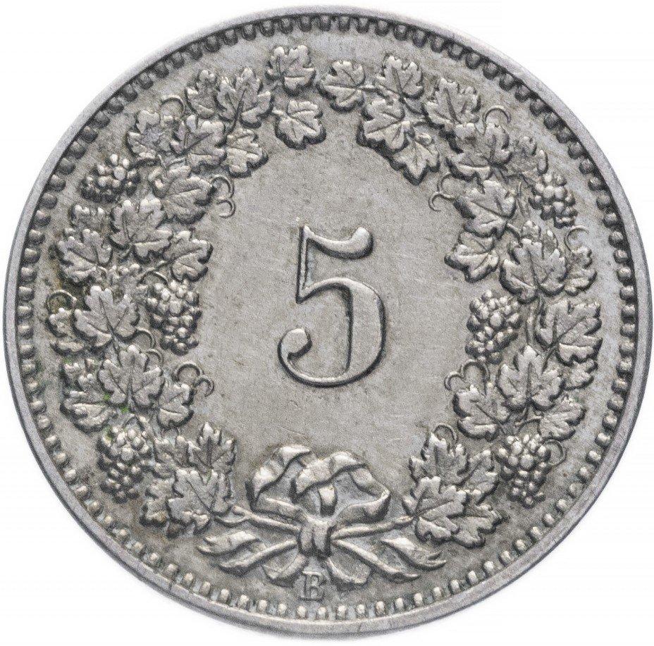 купить Швейцария 5 раппенов 1907