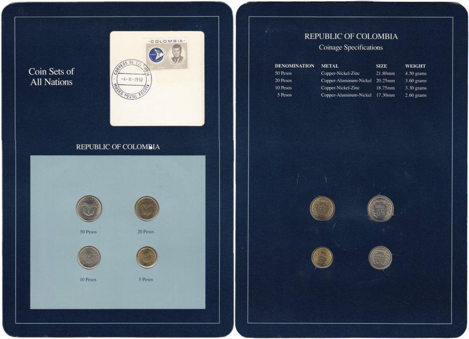 """купить Серия """"Наборы монет всех стран мира"""" - Колумбия (набор из 4 монет и 1 марки в буклете)"""