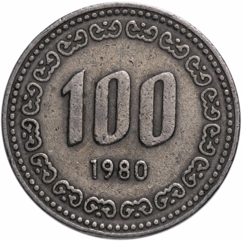 купить Южная Корея 100 вон 1973-1977