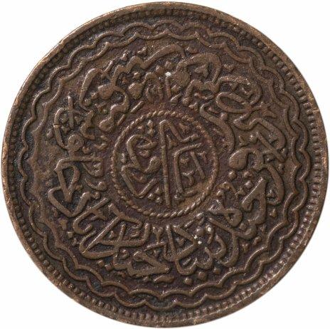 купить Хайдарабад 2 пая 1927 (1345 г.Х., 16 год правления Асафа Джаха VII)