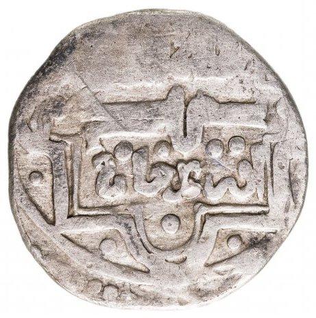 купить Узбек-Хан, Данг, чекан Сарая 727-728г.х.(С Калимой)