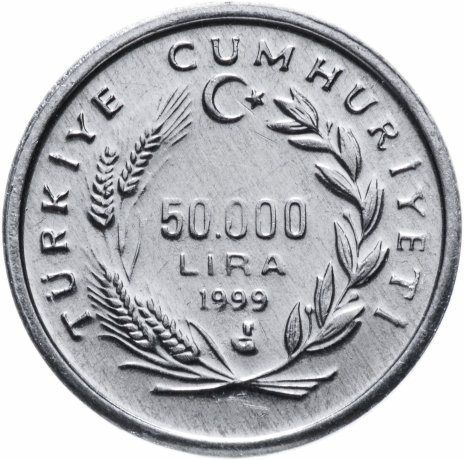 купить Турция 50 Бин (50000) Лира 1999 FAO