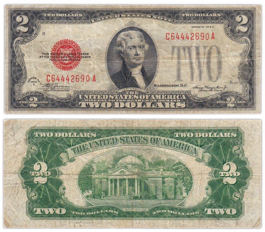 купить США 2 доллара 1928 series 1928D  (Pick 378)