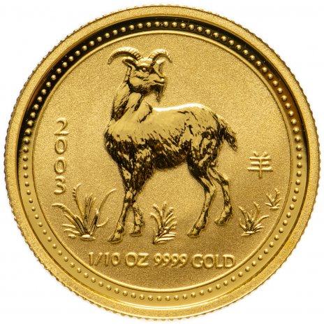 купить Австралия 15 долларов (dollars) 2003   Китайский гороскоп - год козы