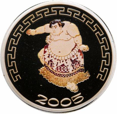 купить Монголия 500 тугрик 2005 «Борец сумо»