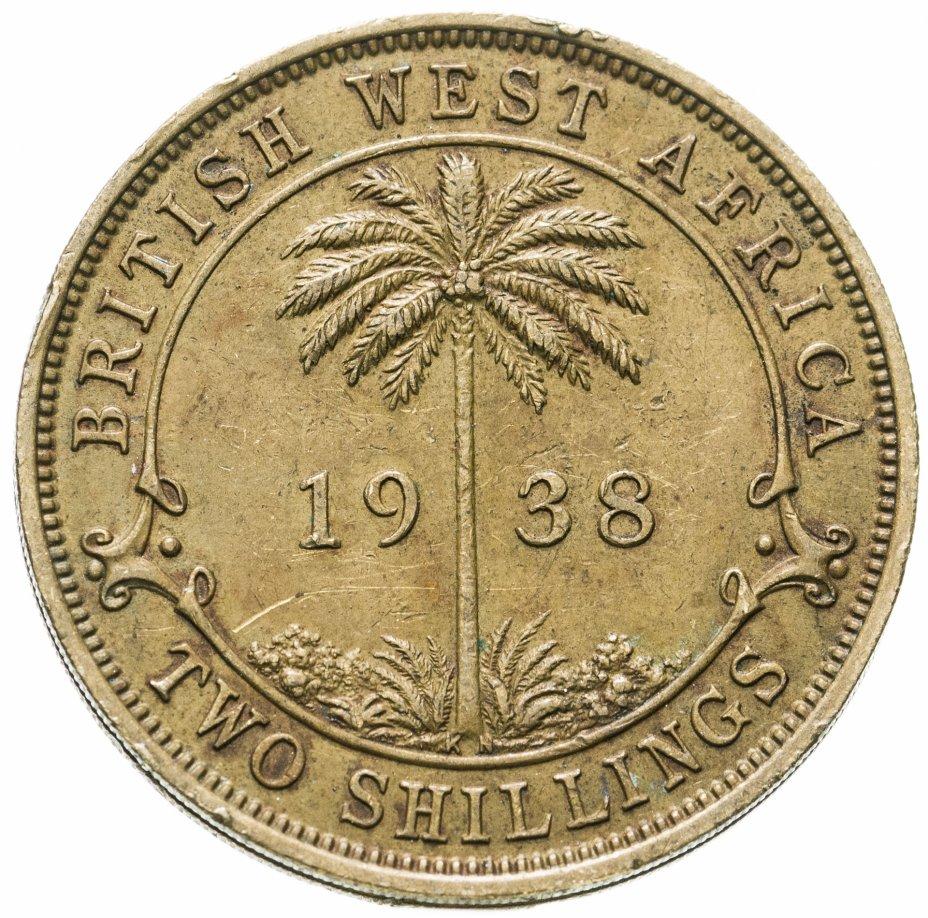 купить Британская Западная Африка 1 шиллинг (shilling) 1938