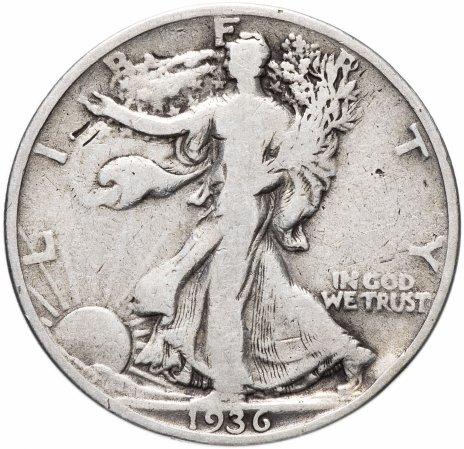 купить США 50 центов (1/2 доллара, half dollar) 1936 Walking Liberty Half Dollar Без отметки монетного двора
