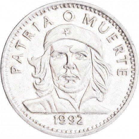 купить Куба 3 песо 1992 Эрнесто Че Гевара