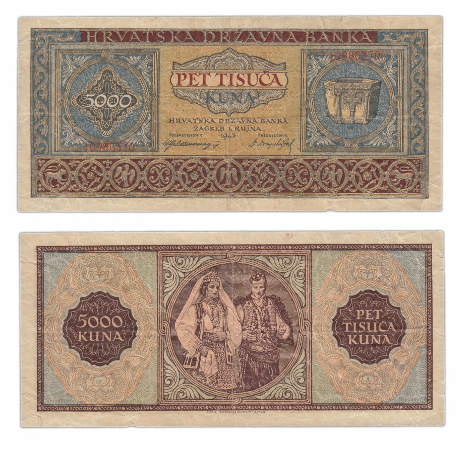 купить Хорватия 5000 кун 1943 (Pick 13)