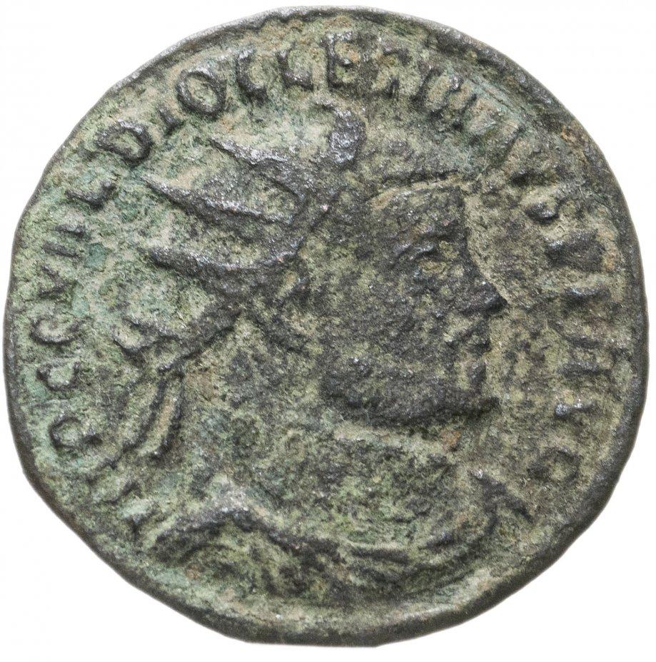 купить Римская империя, Диоклетиан, 284-305 годы, Антониниан.