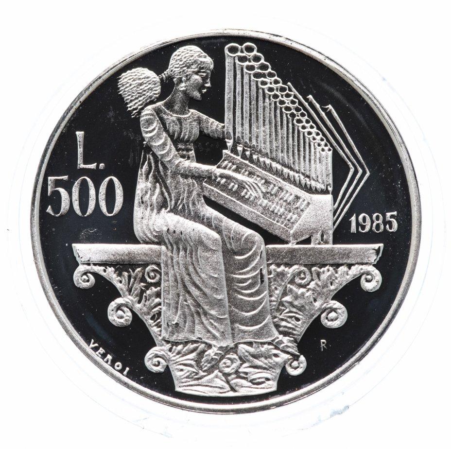 """купить Сан-Марино 500 лир 1985 """"Европейский год музыки"""""""