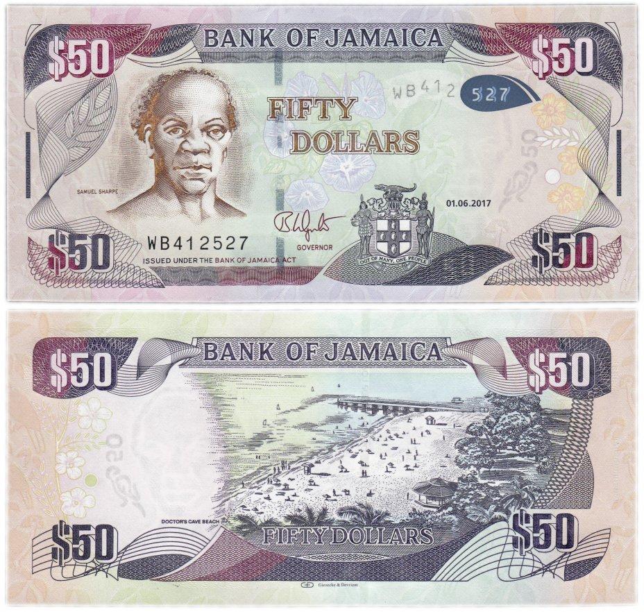 купить Ямайка 50 долларов 2017 (Pick 94)