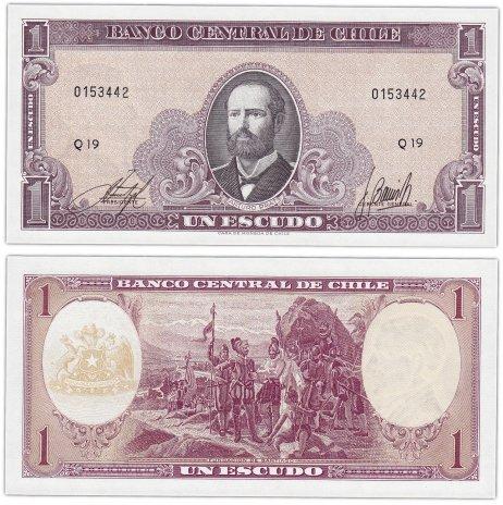купить Чили 1 эскудо 1964
