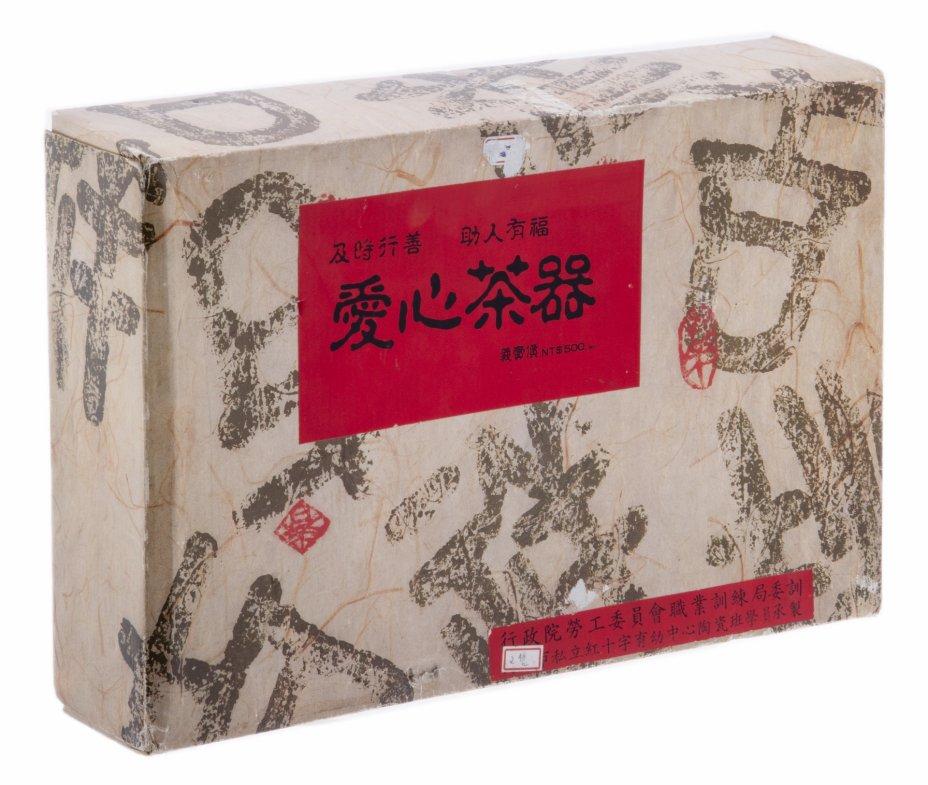 купить Набор для чайной церемонии на 6 персон (в родной коробке), терракота, Китай, 2000-2015 гг.