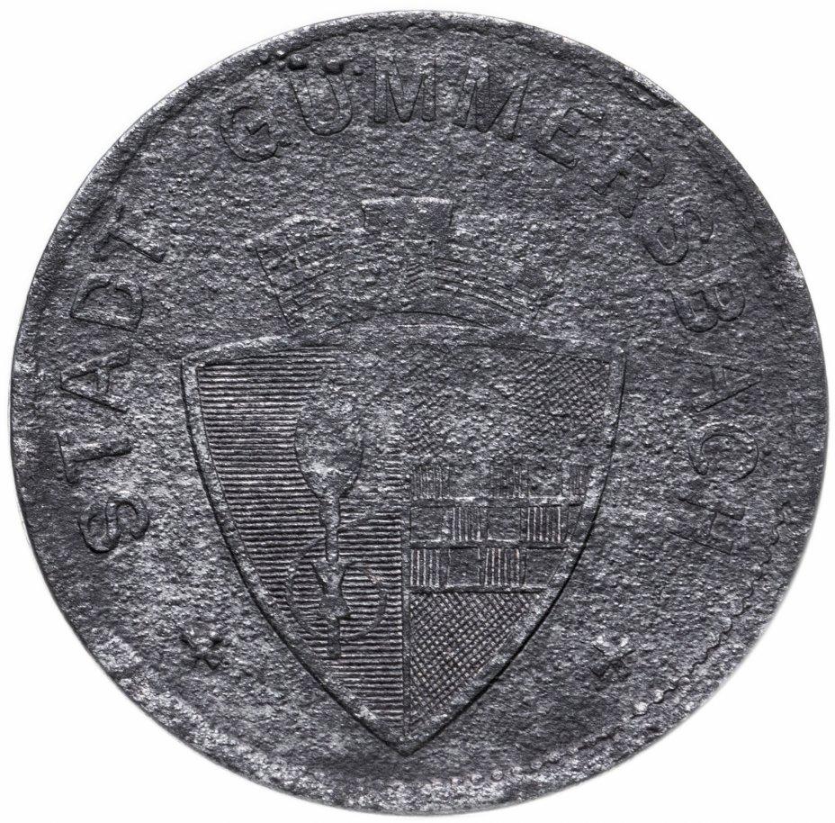 купить Германия (Гуммерсбах) нотгельд  50 пфеннигов 1917