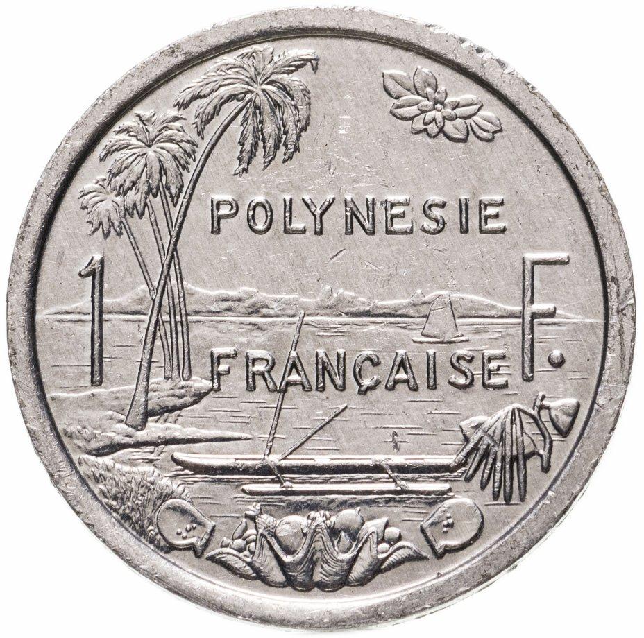 купить Французская Полинезия 1 франк (franc) 1990