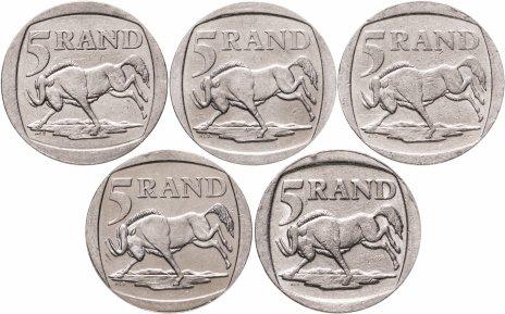 купить ЮАР набор из 5 монет 5рандов (рэндов, rand) 1997-2003