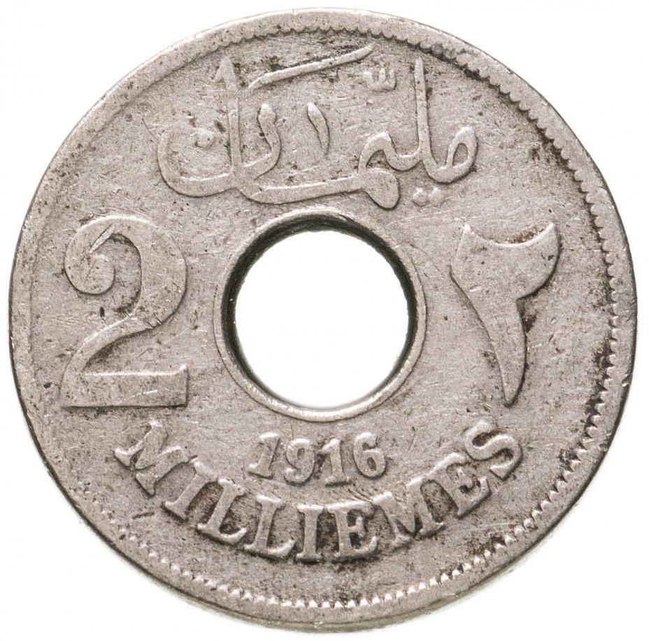 купить Египет 2 миллима (milliemes) 1916