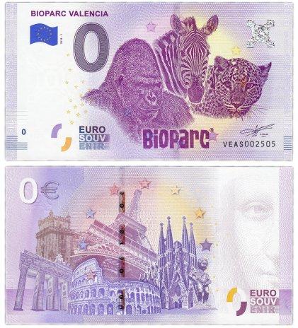 купить 0 евро (euro) «Биопарк Валенсии» 2018 1-серия (VE AS-1)