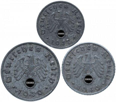 купить Германия, Третий рейх набор из 3 монет 1940-1944, случайная дата и монетный двор
