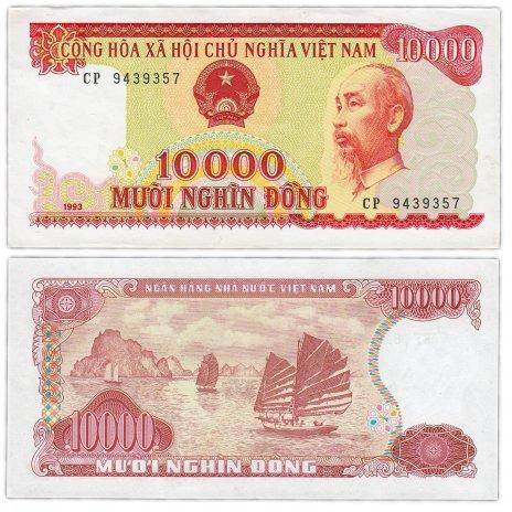 купить Вьетнам срв 10000 донг 1993 (Pick 115)